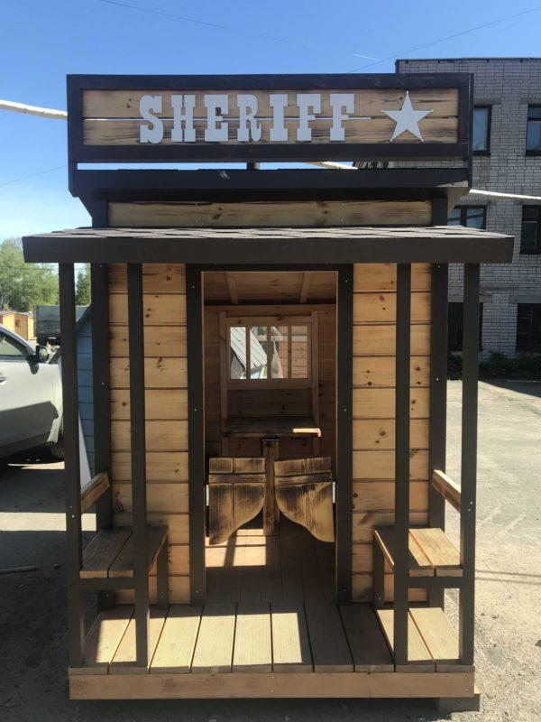 Домик шерифа 1,5*2 м